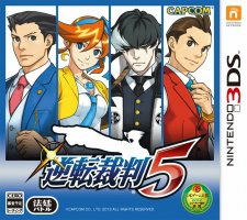 Ace-Attorney-5_18-04-2013_jaquette