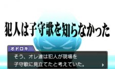 Ace-Attorney-5-Dual-Destinies_07-06-2013_screenshot-13