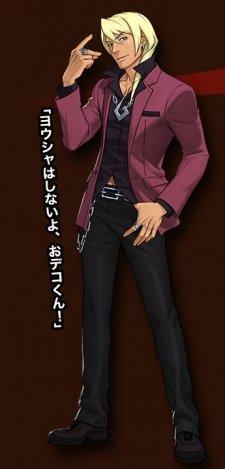 Ace-Attorney-5-Dual-Destinies_20-06-2013_art-1