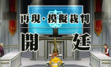 Ace-Attorney-5-Dual-Destinies_20-06-2013_screenshot-19