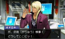 Ace-Attorney-5-Dual-Destinies_20-06-2013_screenshot-3