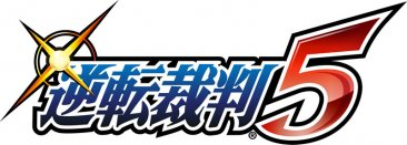 Ace-Attorney-5_logo
