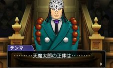 Ace-Attorney-5-Phoenix-Wright-Dual-Destinies_16-05-2013_screenshot-6