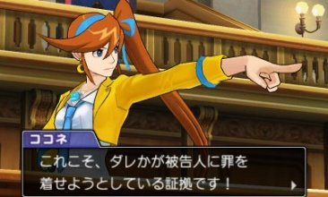 Ace-Attorney-Dual-Destinies-Phoenix-Wright_11-07-2013_screenshot-17