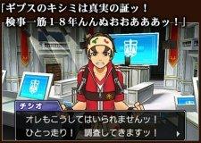 Ace-Attorney-Dual-Destinies-Phoenix-Wright_11-07-2013_screenshot-1