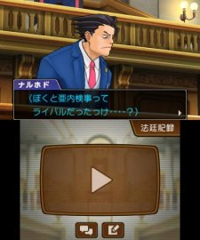 Ace-Attorney-Dual-Destinies-Phoenix-Wright_11-07-2013_screenshot-26