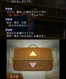 Ace-Attorney-Dual-Destinies-Phoenix-Wright_11-07-2013_screenshot-27