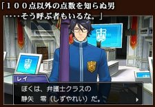 Ace-Attorney-Dual-Destinies-Phoenix-Wright_11-07-2013_screenshot-2