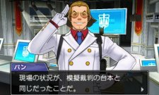 Ace-Attorney-Dual-Destinies-Phoenix-Wright_11-07-2013_screenshot-9