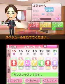 AKB48+Me_09-08-2012_screenshot-3