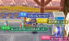 Animal Crossing 3ds l 29.10.2012 (7)