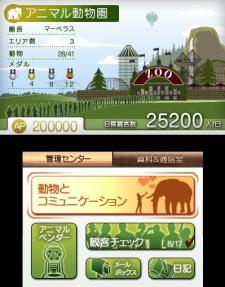 Animal-Resort_2