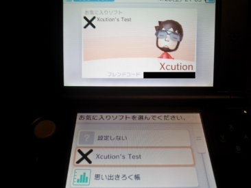 ApplicationActivated-hack-3ds-xcution