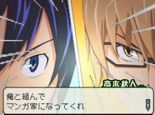 Bakuman-Road-to-Being-Manga-Artist_screenshot-10