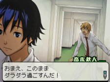 Bakuman-Road-to-Being-Manga-Artist_screenshot-13