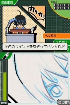 Bakuman-Road-to-Being-Manga-Artist_screenshot-3