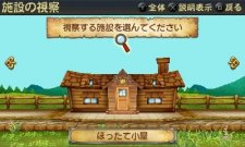 Brave-Company_02-08-2011_screenshot-11