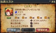 Brave-Company_02-08-2011_screenshot-1