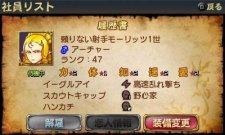 Brave-Company_02-08-2011_screenshot-2