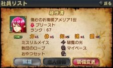 Brave-Company_02-08-2011_screenshot-3