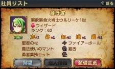 Brave-Company_02-08-2011_screenshot-4