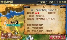 Brave-Company_02-08-2011_screenshot-8