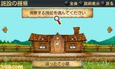 Brave-Company_14-07-2011_screenshot-4