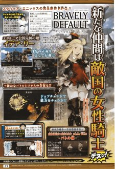 Bravely-Default_09-06-2012_scan