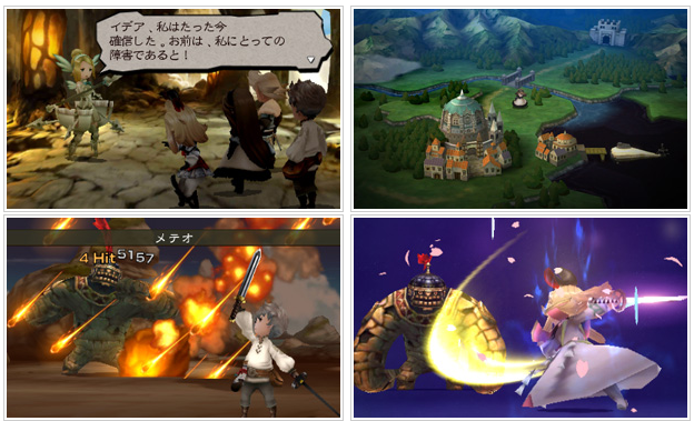 Bravely Default Flying Fairy 10.09.2012.