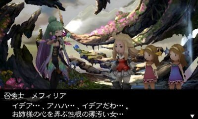 Bravely-Default-Flying-Fairy_24-08-2012_screenshot-21