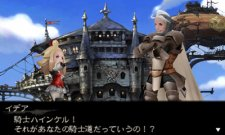 Bravely-Default-Flying-Fairy_27-06-2012_screenshot-2