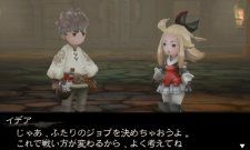 Bravely-Default-Flying-Fairy_27-06-2012_screenshot-4