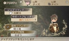 Bravely-Default-Flying-Fairy_27-07-2012_screenshot-11