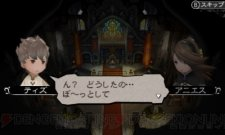 Bravely-Default-Flying-Fairy_27-07-2012_screenshot-1
