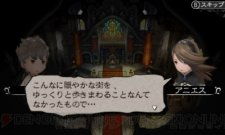 Bravely-Default-Flying-Fairy_27-07-2012_screenshot-2