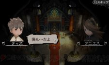 Bravely-Default-Flying-Fairy_27-07-2012_screenshot-3