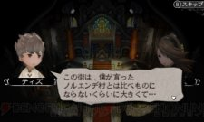 Bravely-Default-Flying-Fairy_27-07-2012_screenshot-4