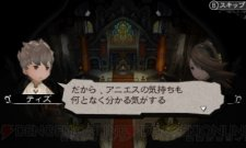 Bravely-Default-Flying-Fairy_27-07-2012_screenshot-5