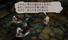 Bravely-Default-Flying-Fairy_29-06-2012_screenshot-12