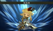 Bravely-Default-Flying-Fairy_29-06-2012_screenshot-13