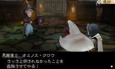 Bravely-Default-Flying-Fairy_29-06-2012_screenshot-17