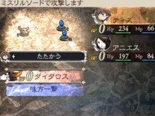 Bravely-Default-Flying-Fairy_31-03-2012_screenshot-16