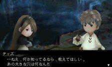 Bravely-Default-Flying-Fairy_31-03-2012_screenshot-7