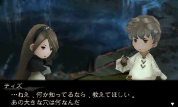 Bravely-Default-Flying-Fairy_31-03-2012_screenshot-7