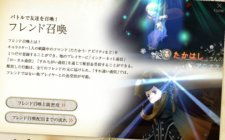 bravely-default-scan-02082012-01