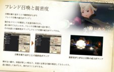 bravely-default-scan-02082012-02
