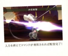 bravely-default-scan-02082012-05