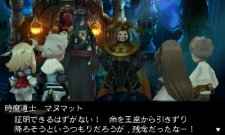 bravely-default-screenshot-03082012-05