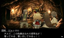 bravely-default-screenshot-03082012-10