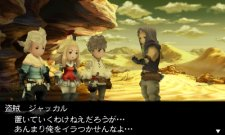 bravely-default-screenshot-03082012-11